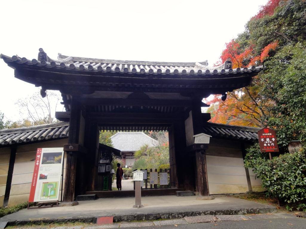 f:id:yumimi-kyoto:20170118162821j:plain