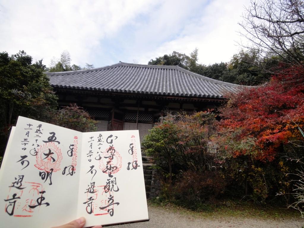 f:id:yumimi-kyoto:20170118170452j:plain