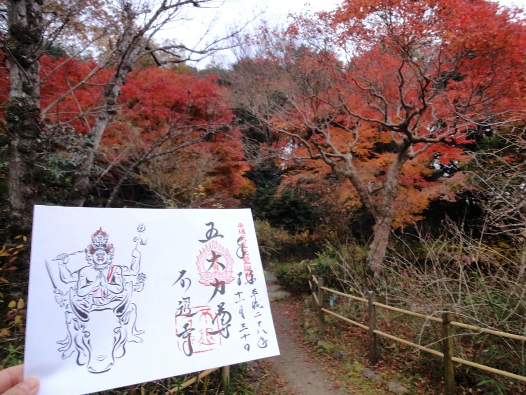 f:id:yumimi-kyoto:20170118171107j:plain