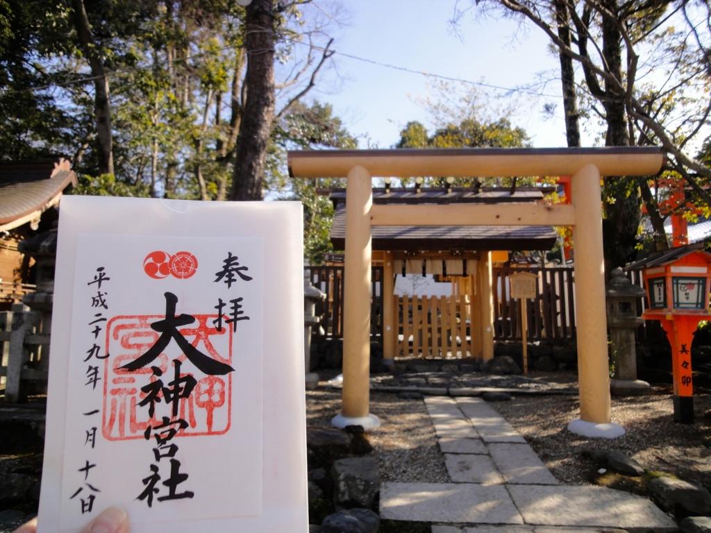 f:id:yumimi-kyoto:20170120142616j:plain