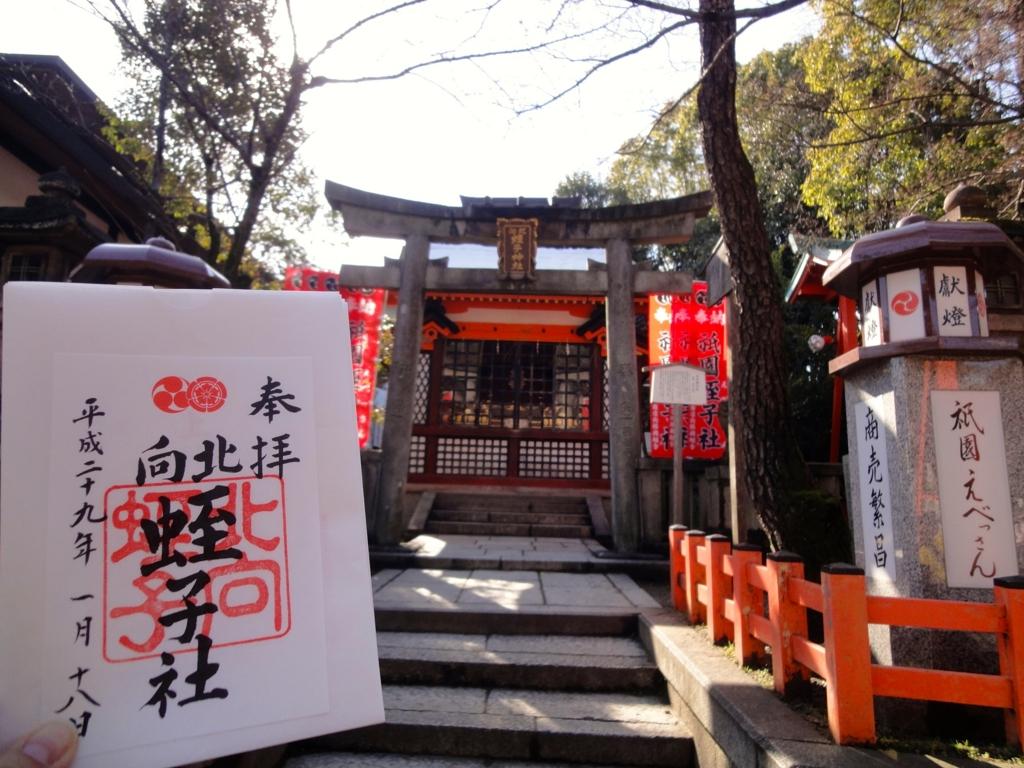 f:id:yumimi-kyoto:20170120143841j:plain