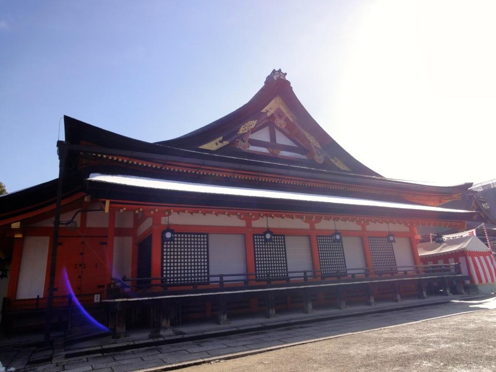 f:id:yumimi-kyoto:20170120145247j:plain