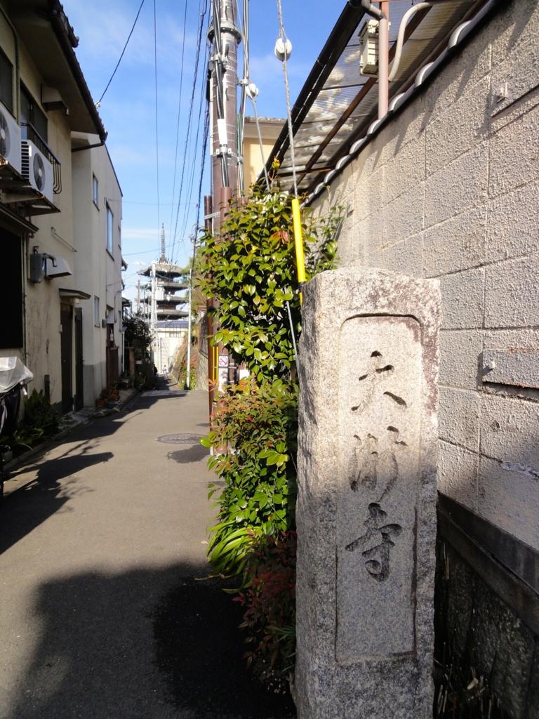 f:id:yumimi-kyoto:20170124113106j:plain
