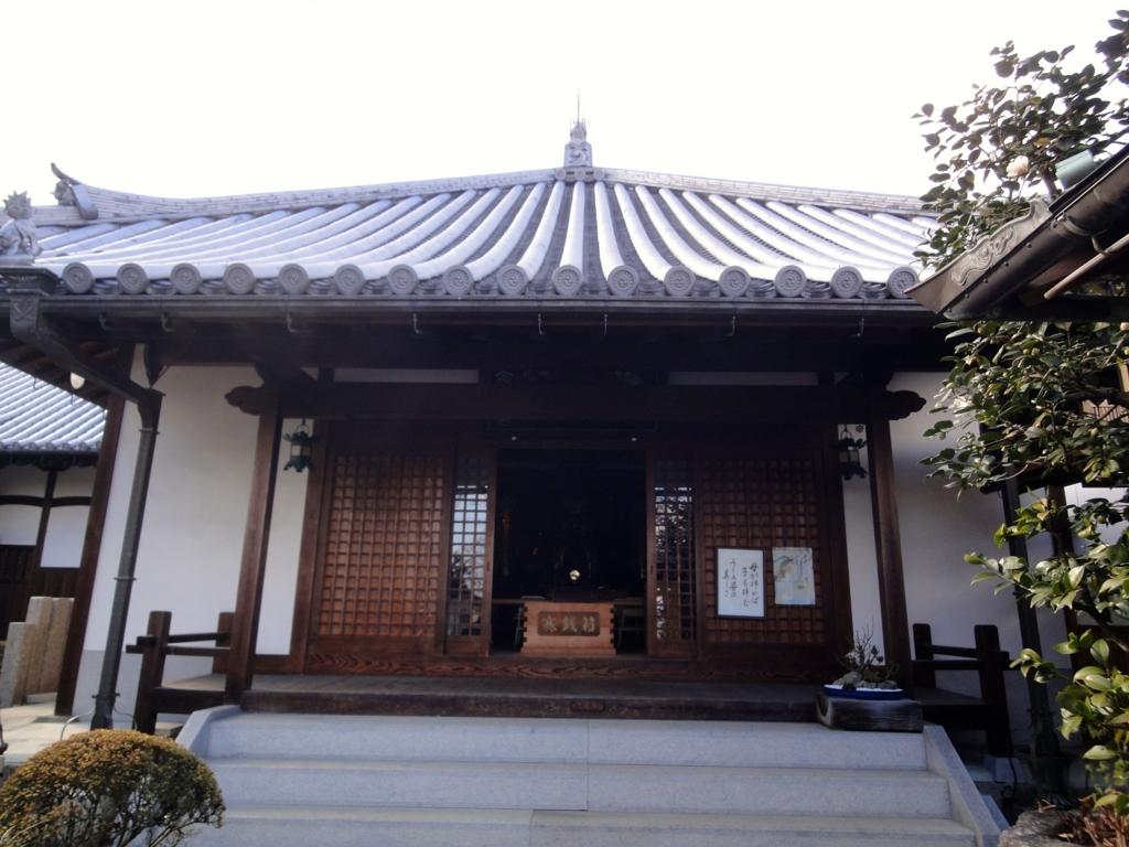 f:id:yumimi-kyoto:20170126160712j:plain