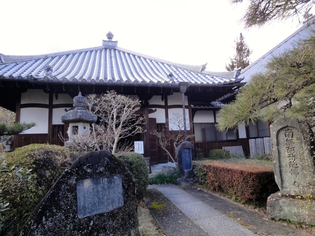 f:id:yumimi-kyoto:20170126160808j:plain
