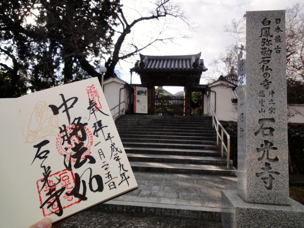 f:id:yumimi-kyoto:20170126163703j:plain