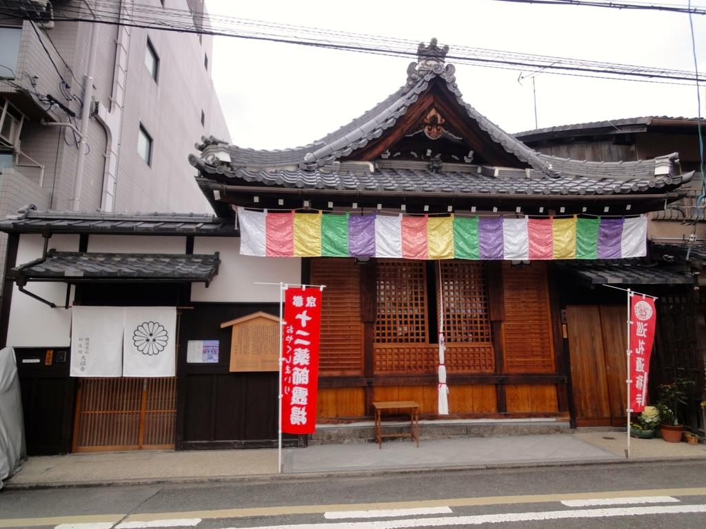 f:id:yumimi-kyoto:20170127163557j:plain