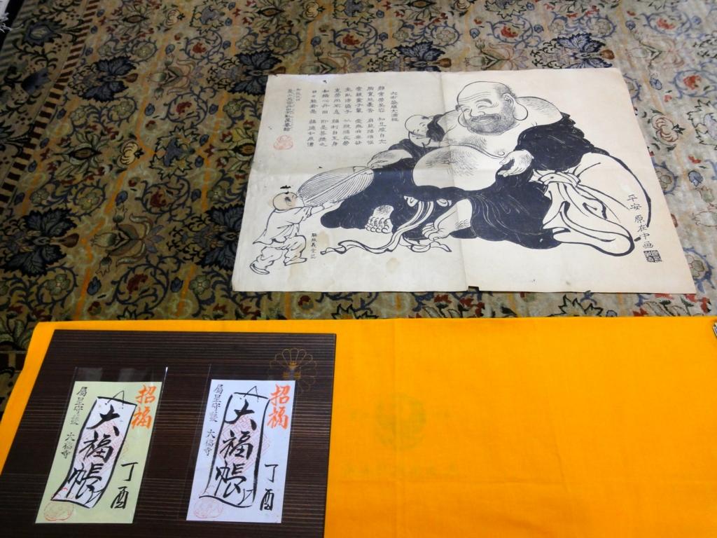 f:id:yumimi-kyoto:20170127170208j:plain