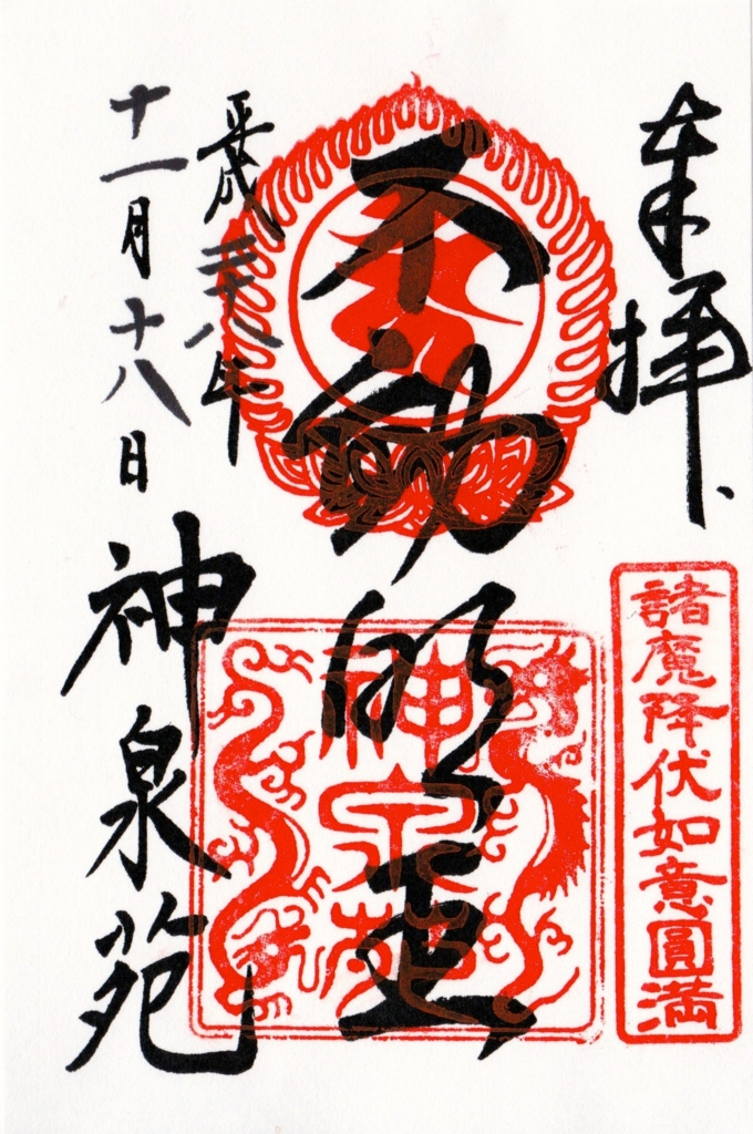 f:id:yumimi-kyoto:20170130171343j:plain