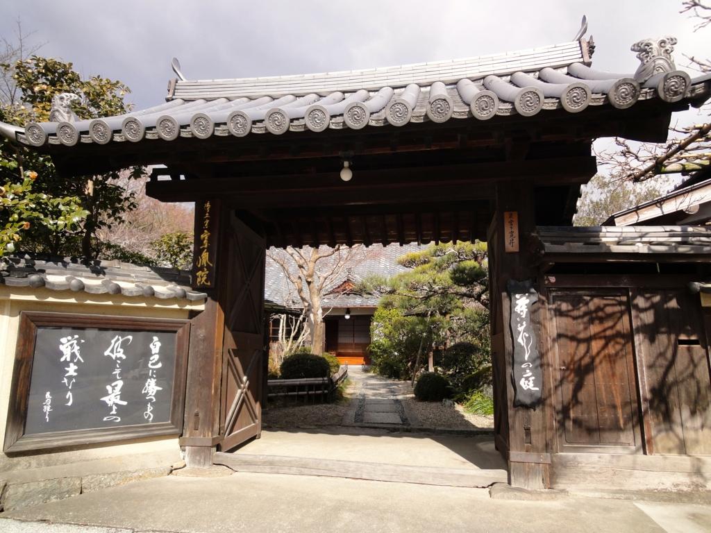 f:id:yumimi-kyoto:20170131161513j:plain
