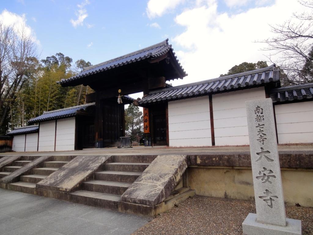 f:id:yumimi-kyoto:20170201103411j:plain