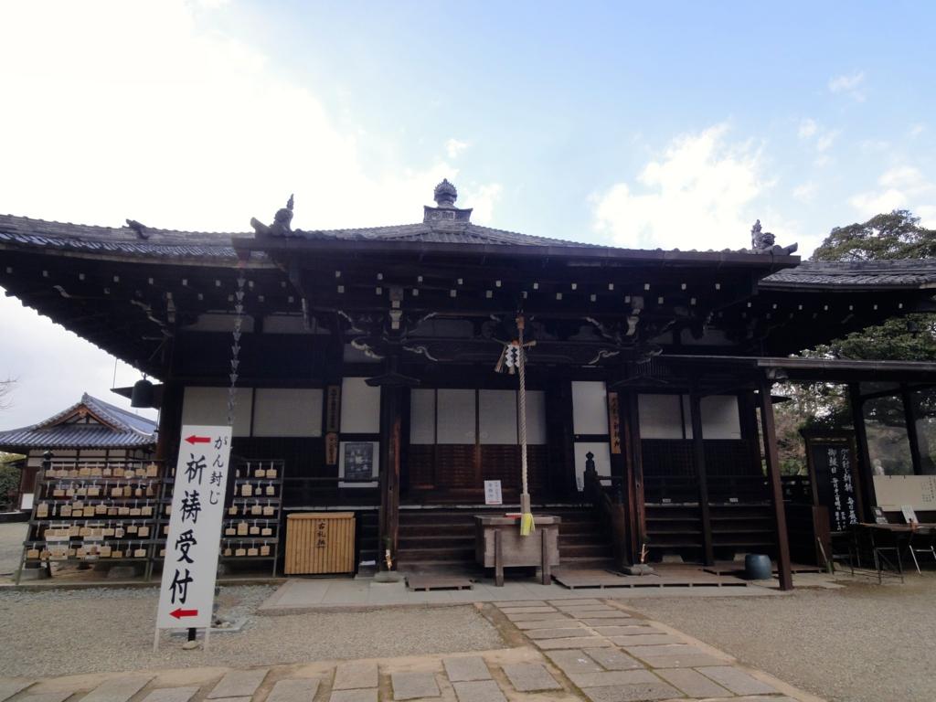 f:id:yumimi-kyoto:20170201130551j:plain