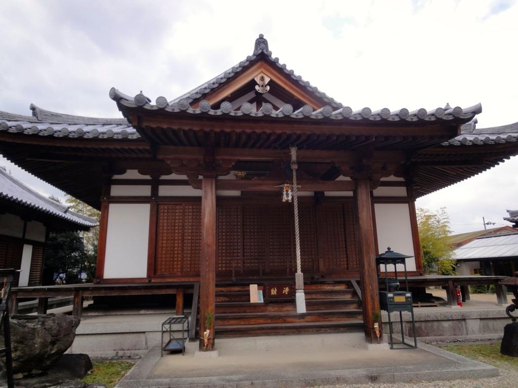 f:id:yumimi-kyoto:20170201130924j:plain