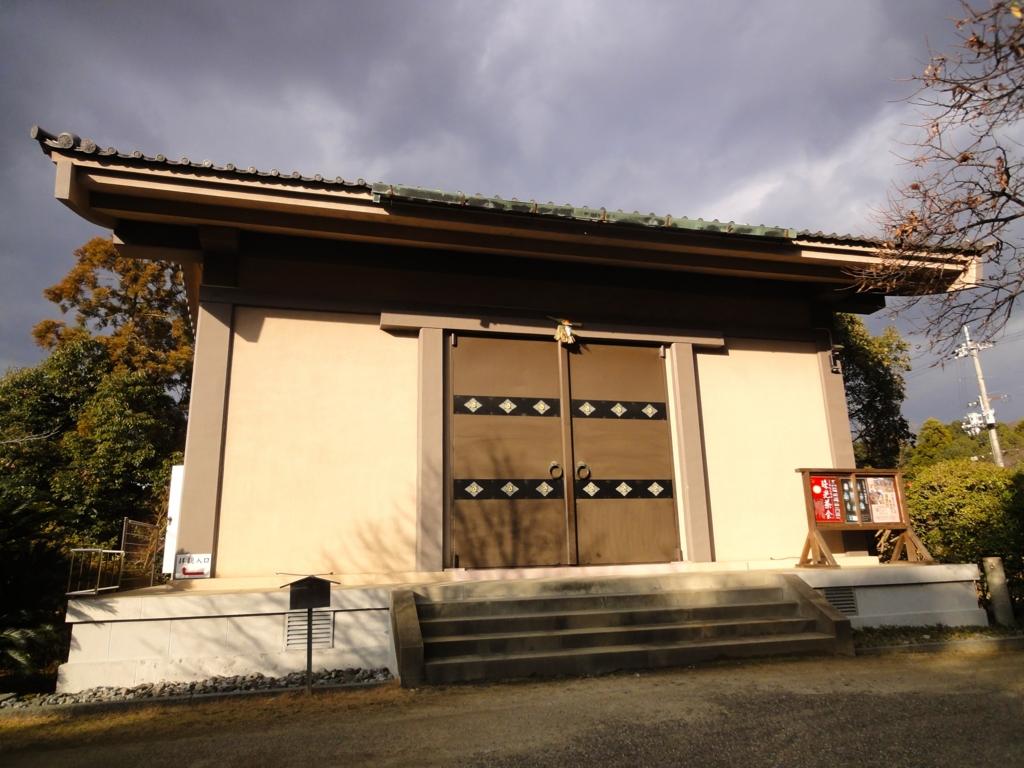 f:id:yumimi-kyoto:20170201135719j:plain