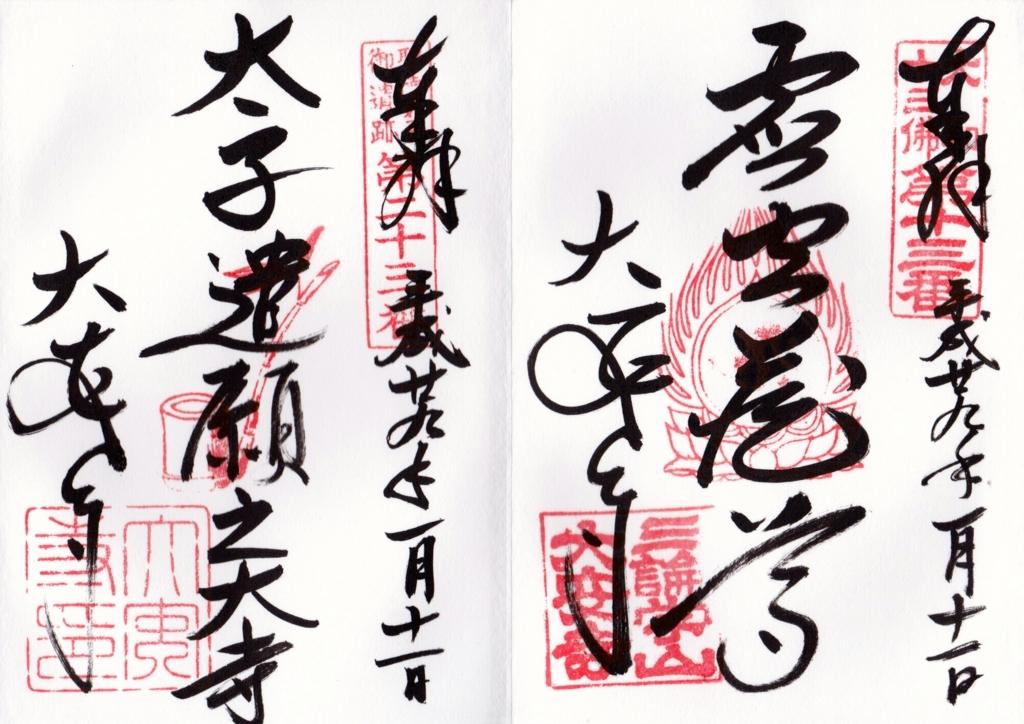 f:id:yumimi-kyoto:20170201141545j:plain