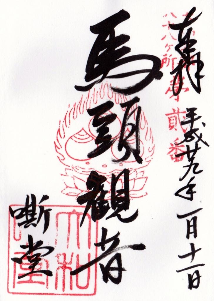 f:id:yumimi-kyoto:20170201141933j:plain