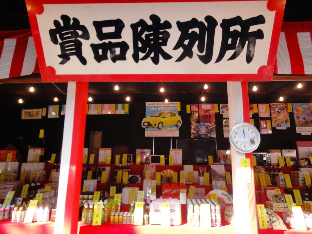 f:id:yumimi-kyoto:20170206144039j:plain