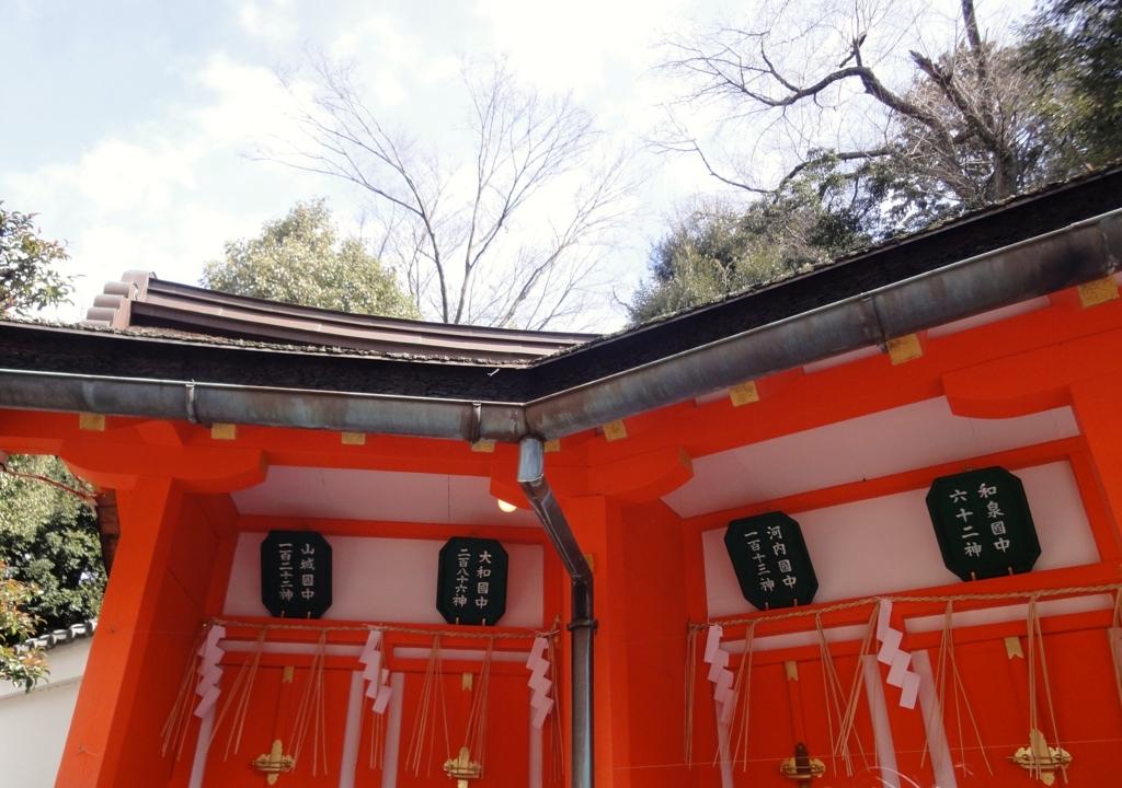 f:id:yumimi-kyoto:20170206154405j:plain