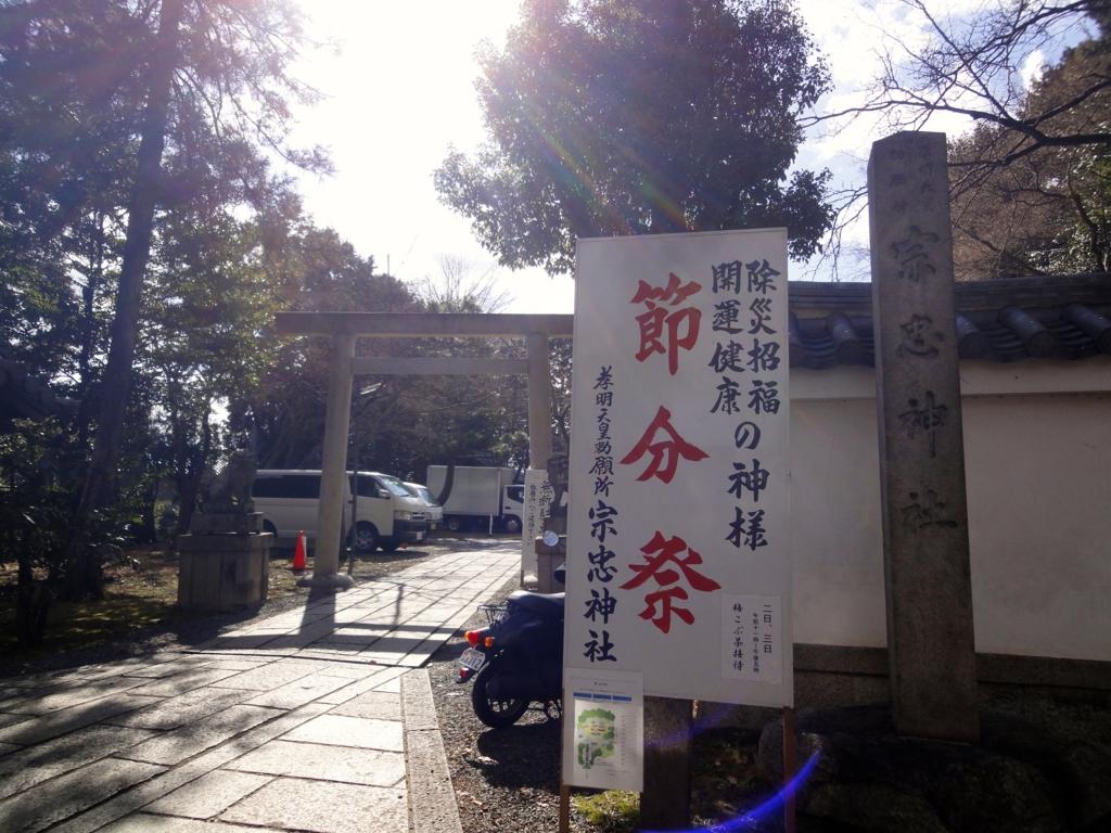 f:id:yumimi-kyoto:20170206165535j:plain