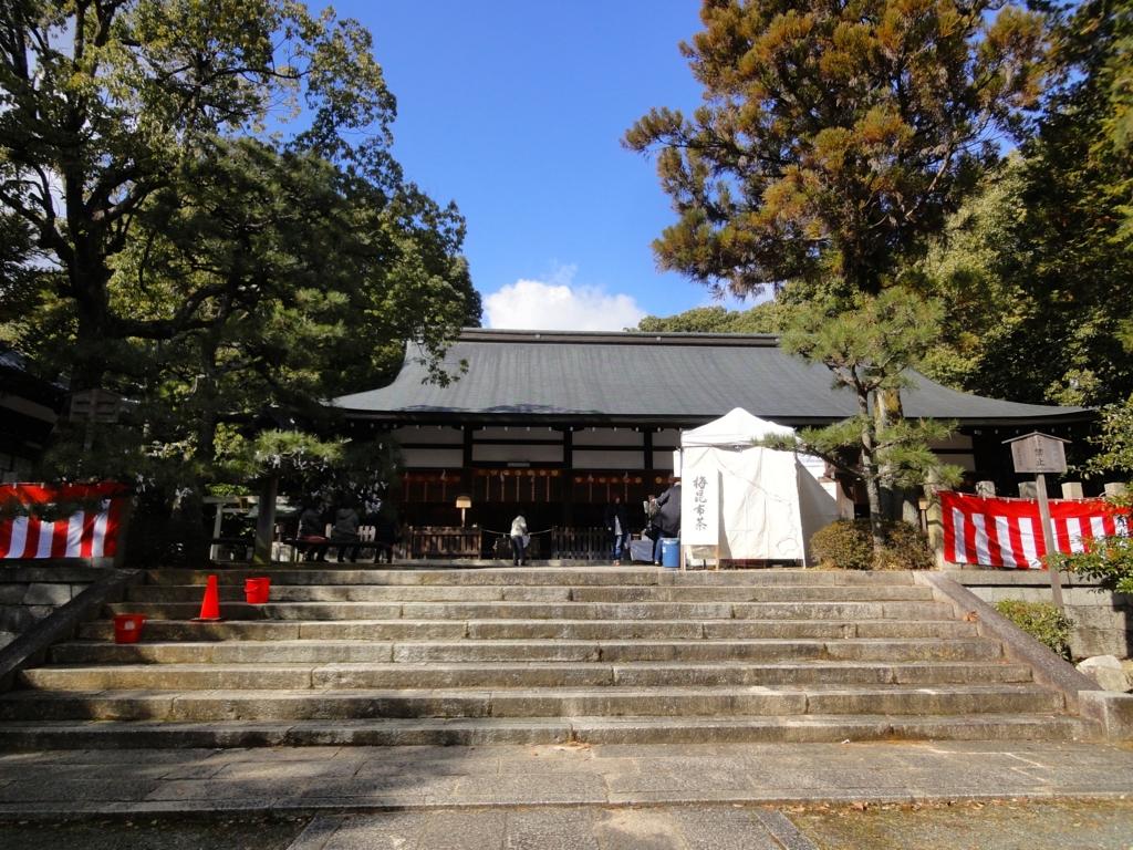 f:id:yumimi-kyoto:20170208154602j:plain