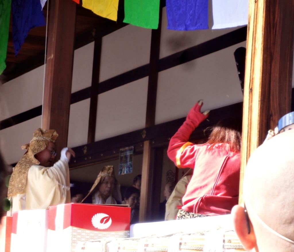 f:id:yumimi-kyoto:20170208170351j:plain