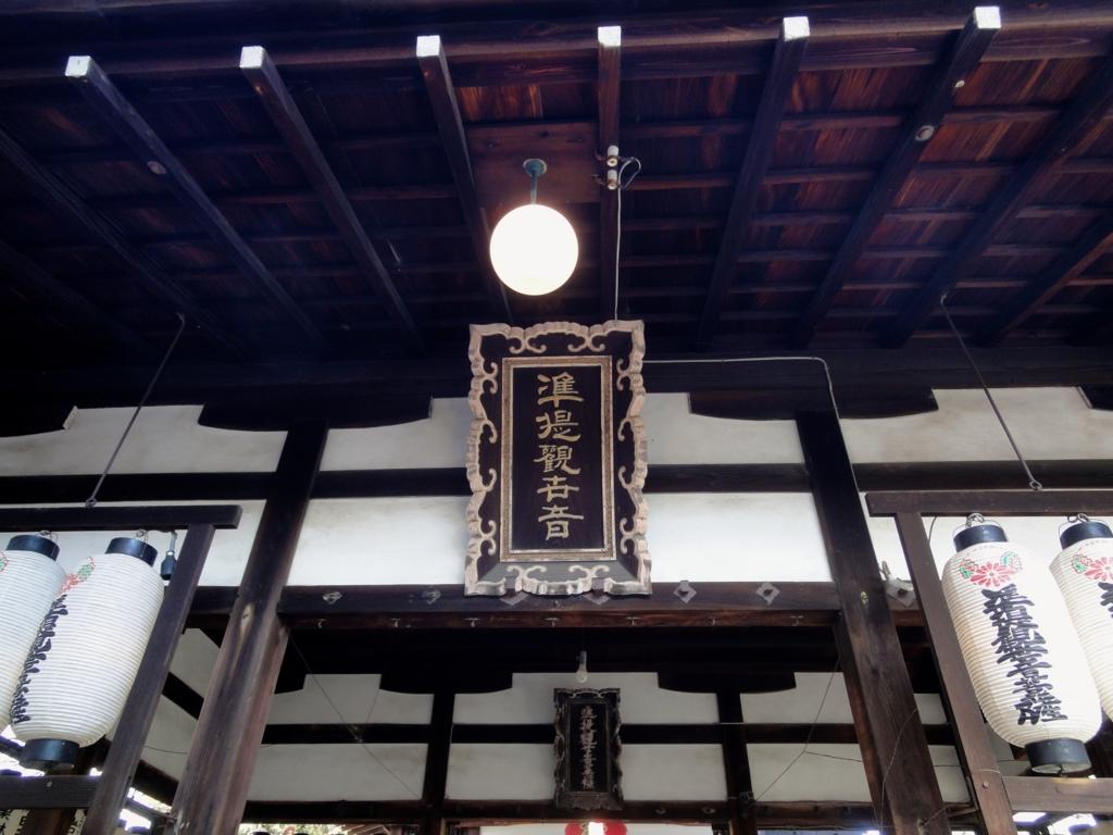 f:id:yumimi-kyoto:20170210144424j:plain