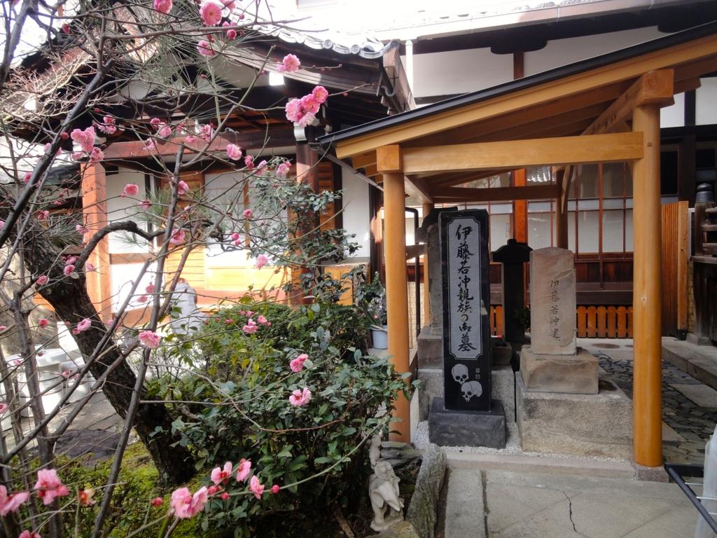 f:id:yumimi-kyoto:20170212162748j:plain