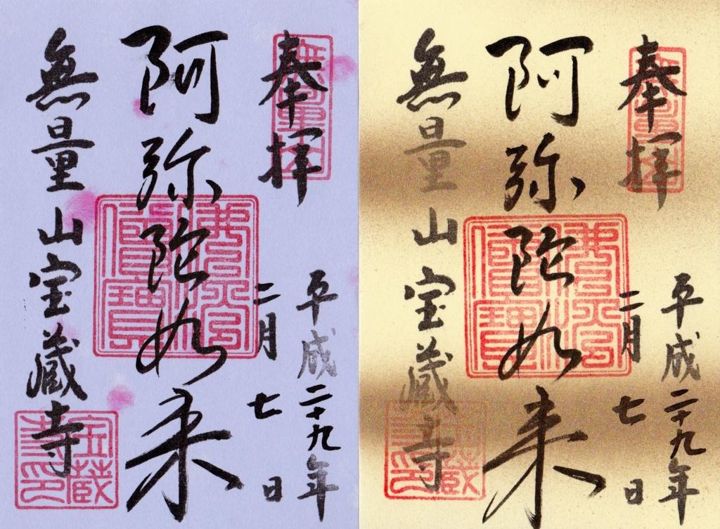 f:id:yumimi-kyoto:20170212164617j:plain