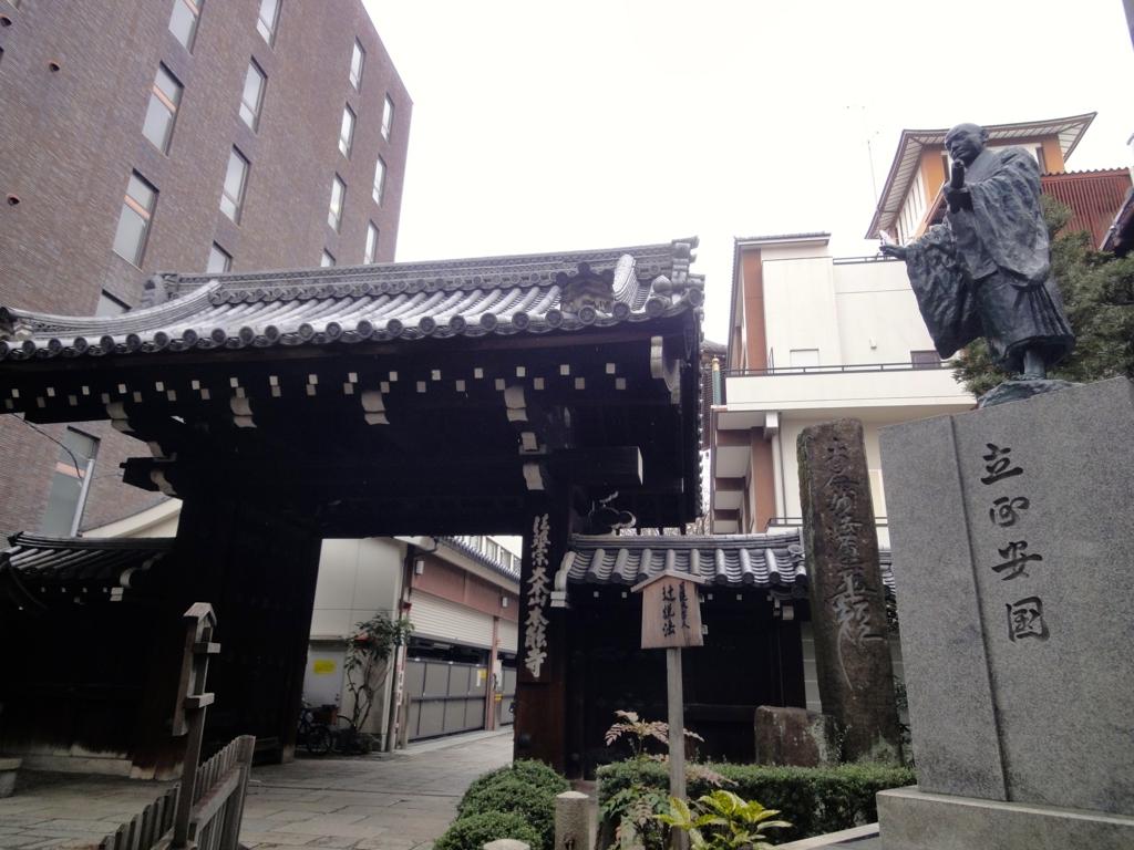 f:id:yumimi-kyoto:20170213120422j:plain