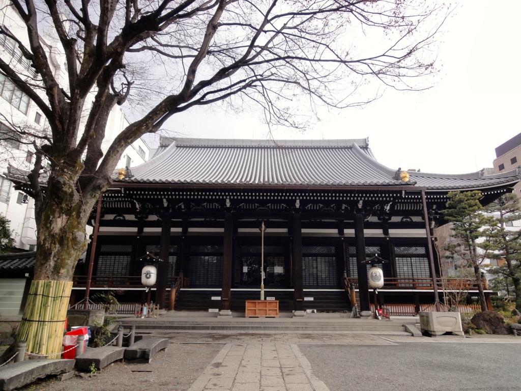 f:id:yumimi-kyoto:20170213121331j:plain