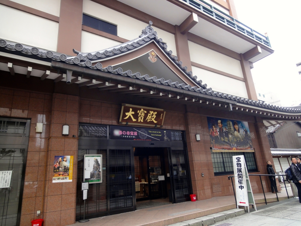 f:id:yumimi-kyoto:20170213152244j:plain
