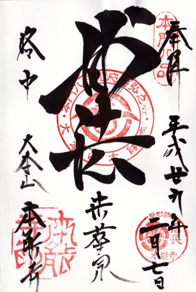 f:id:yumimi-kyoto:20170213155147j:plain