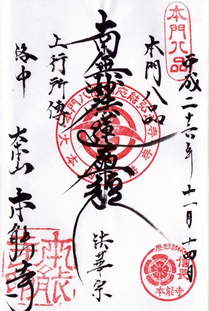 f:id:yumimi-kyoto:20170213155735j:plain