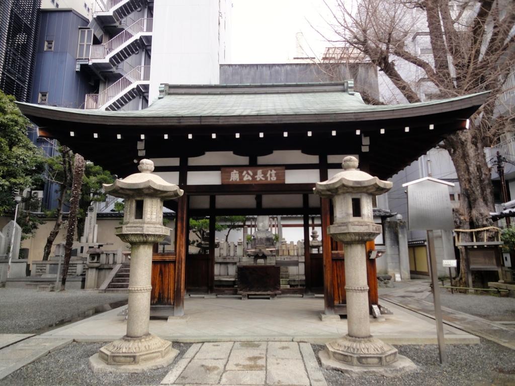 f:id:yumimi-kyoto:20170214102930j:plain