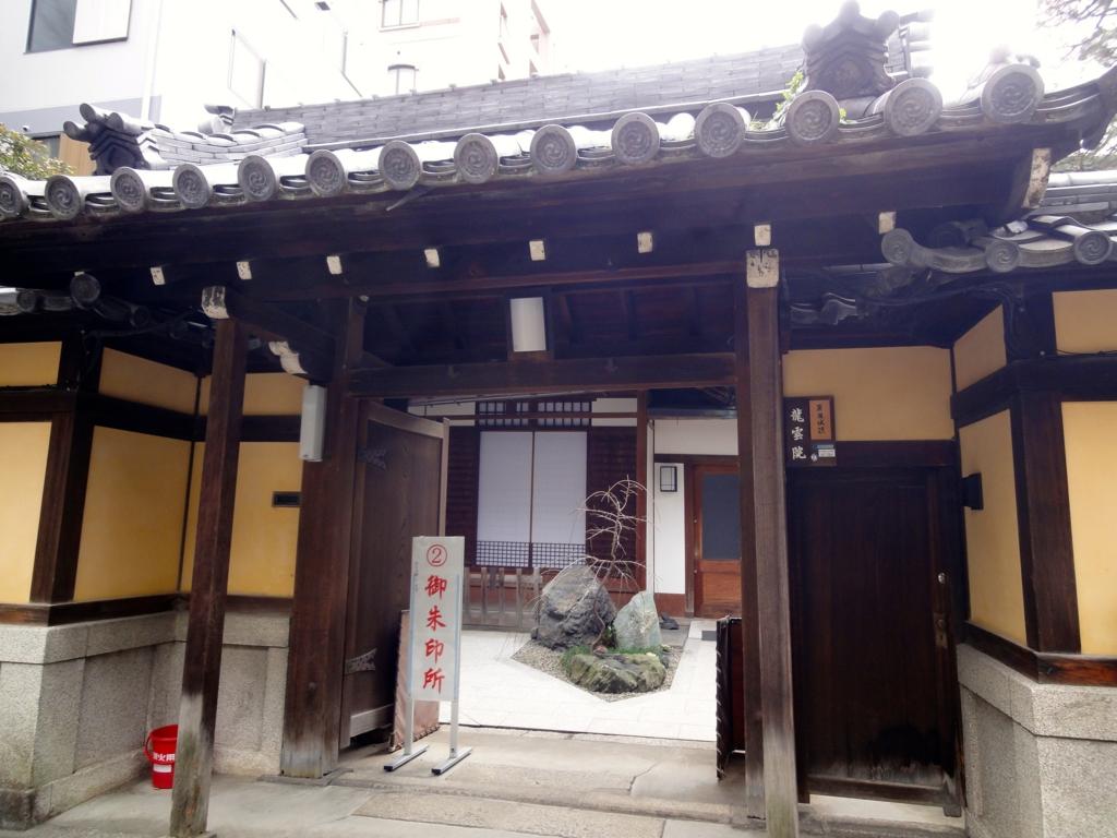 f:id:yumimi-kyoto:20170214103107j:plain