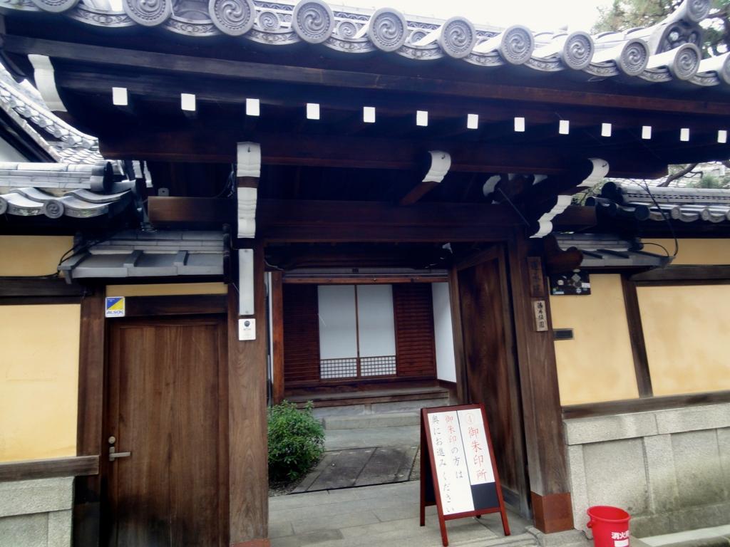 f:id:yumimi-kyoto:20170214171114j:plain