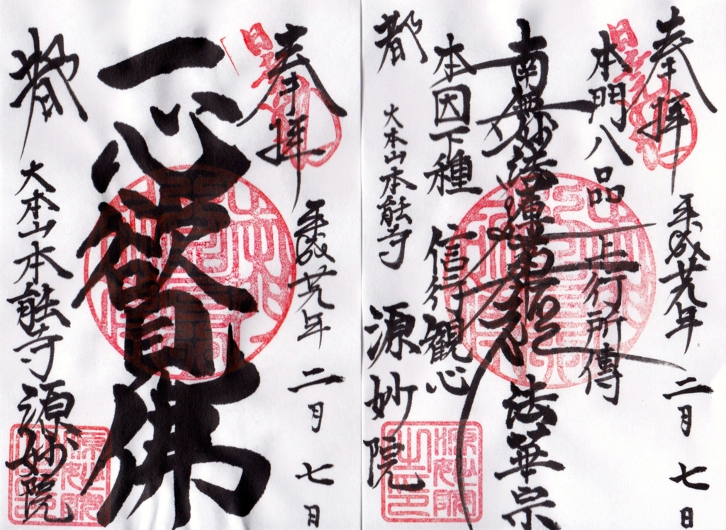 f:id:yumimi-kyoto:20170214172035j:plain
