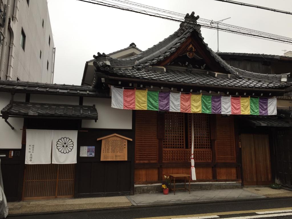 f:id:yumimi-kyoto:20170216152313j:plain