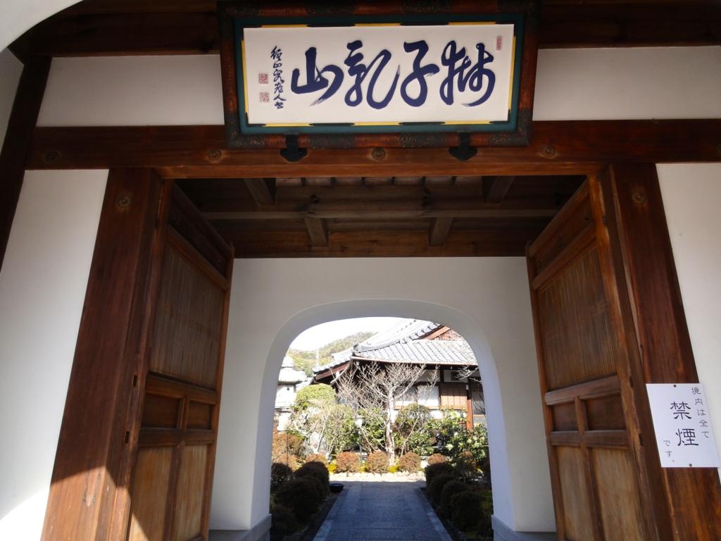 f:id:yumimi-kyoto:20170223144150j:plain