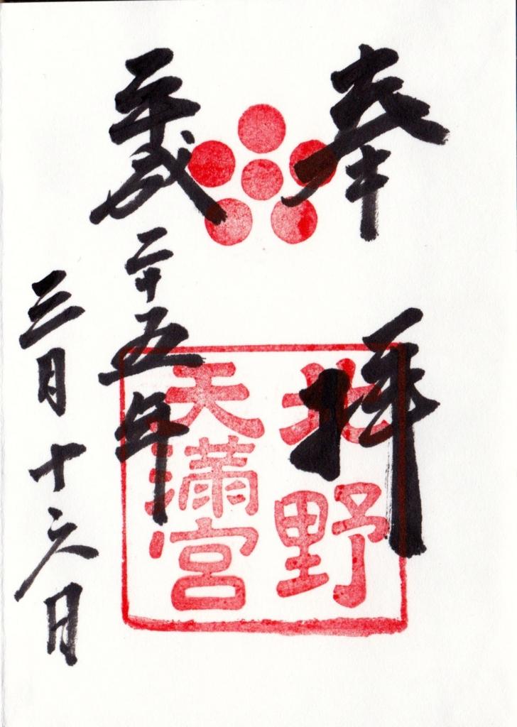 f:id:yumimi-kyoto:20170224170530j:plain