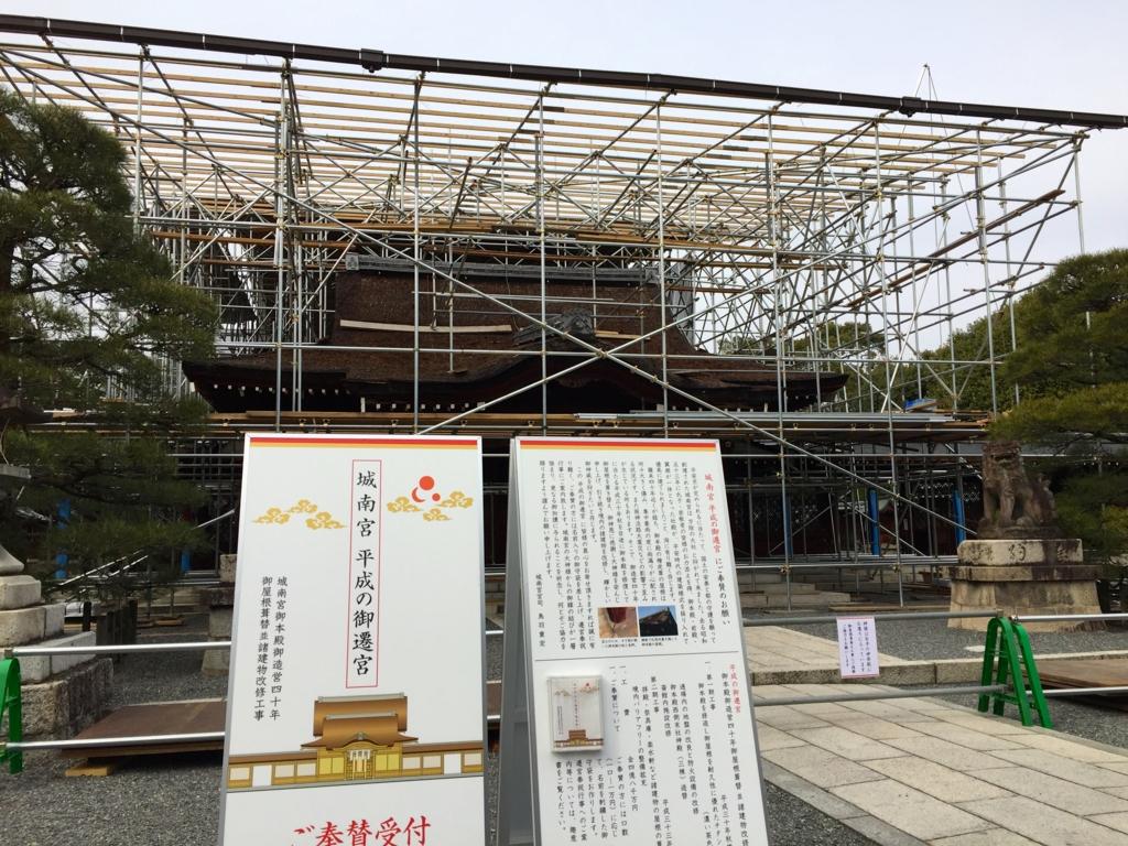 f:id:yumimi-kyoto:20170306152531j:plain