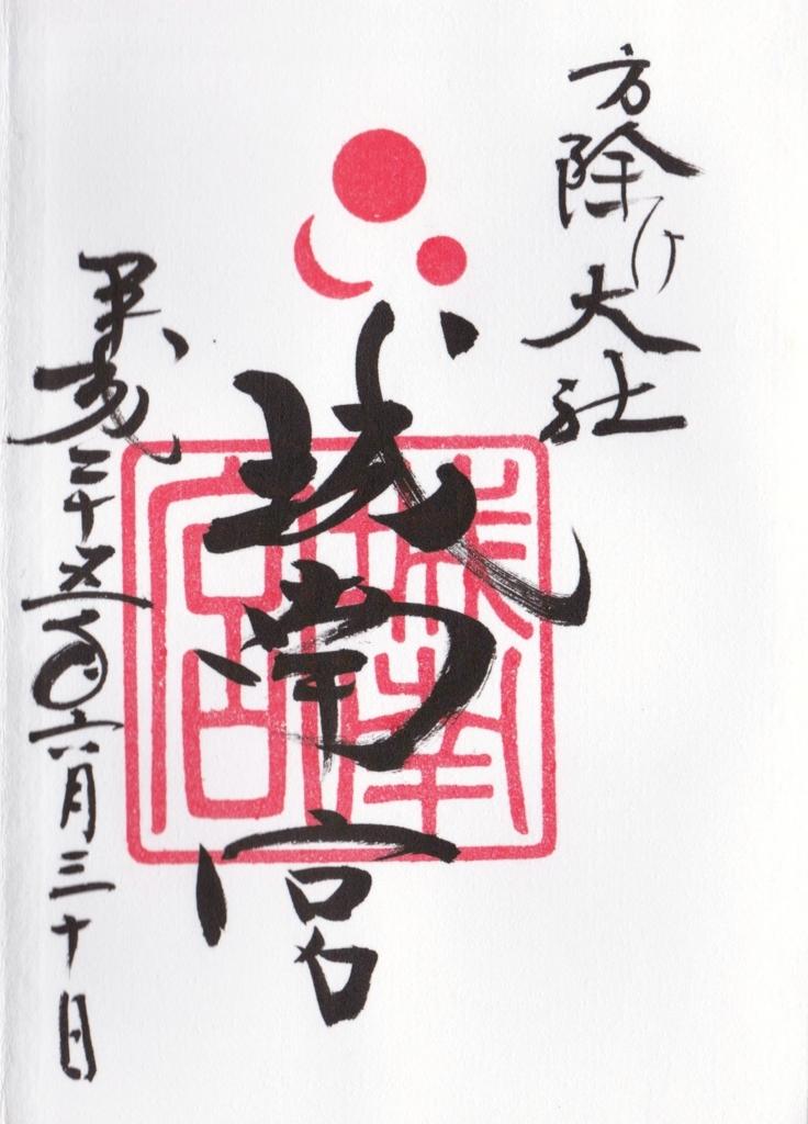 f:id:yumimi-kyoto:20170306160752j:plain