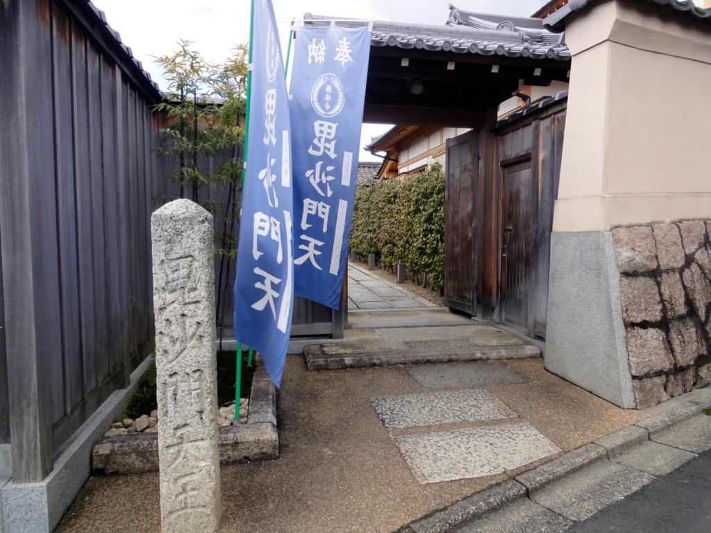 f:id:yumimi-kyoto:20170307133845j:plain