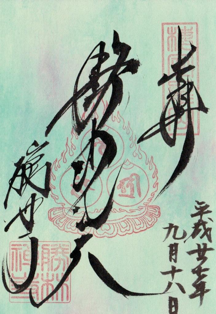 f:id:yumimi-kyoto:20170307151345j:plain