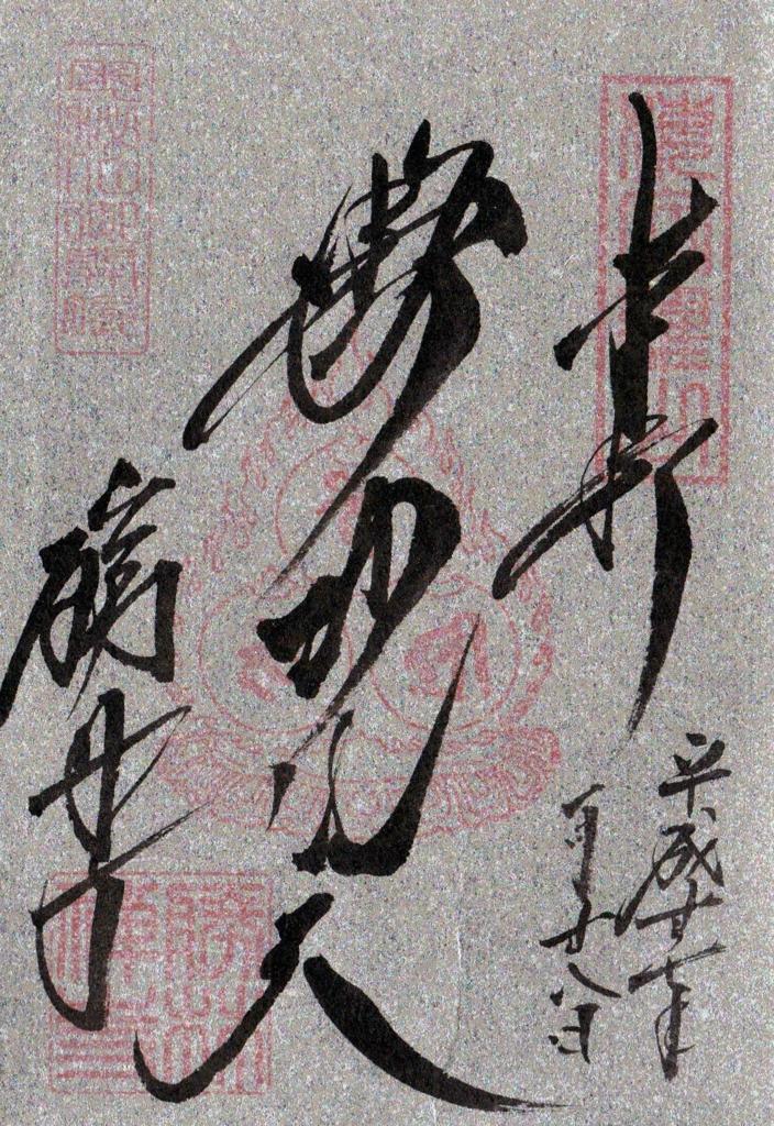 f:id:yumimi-kyoto:20170307152705j:plain