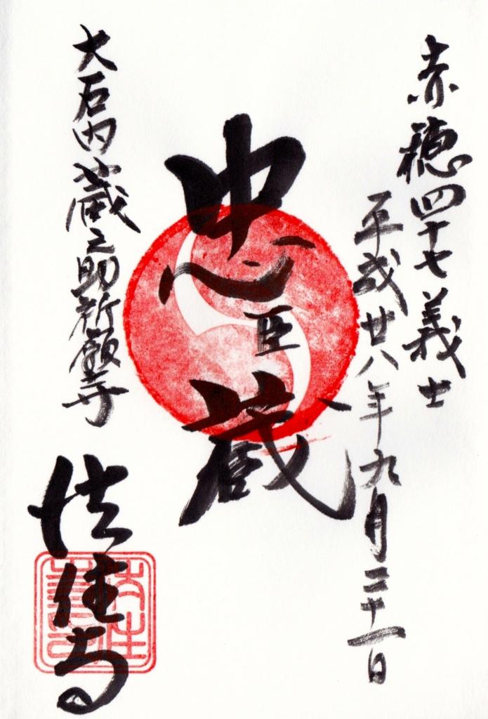 f:id:yumimi-kyoto:20170307171730j:plain