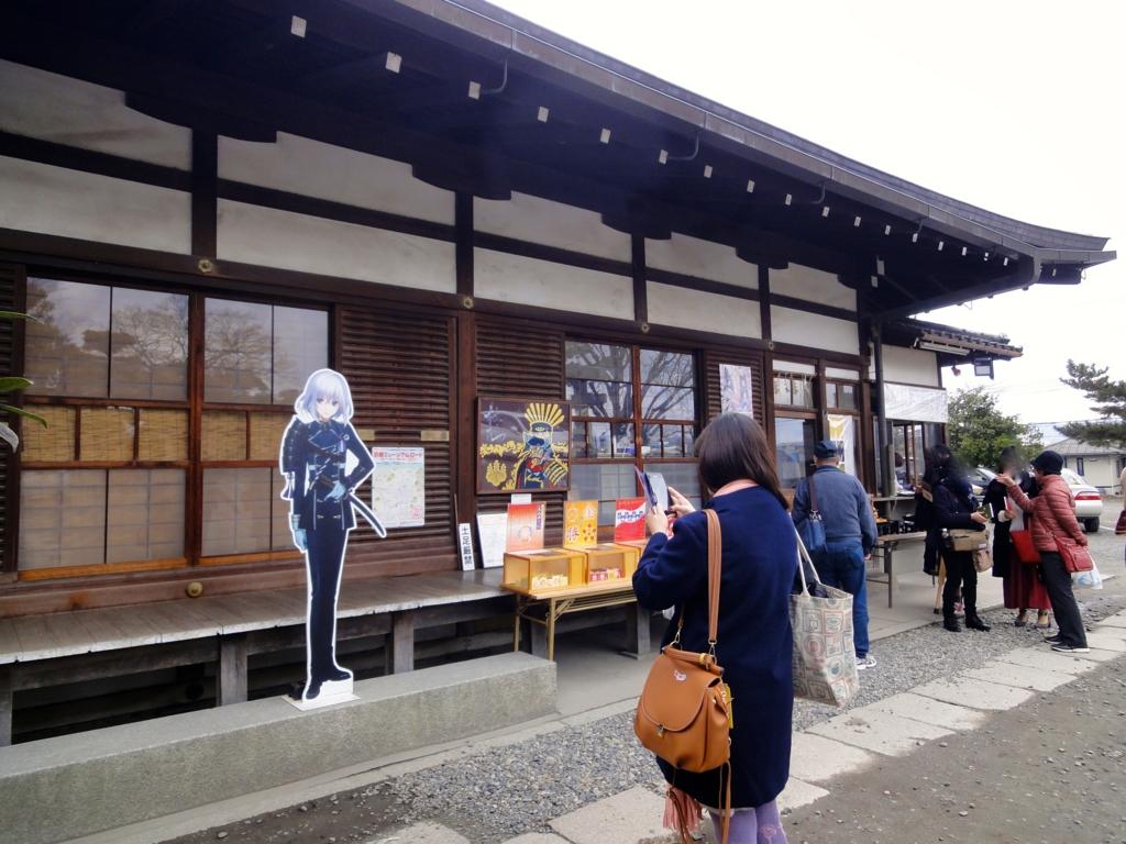 f:id:yumimi-kyoto:20170309104038j:plain
