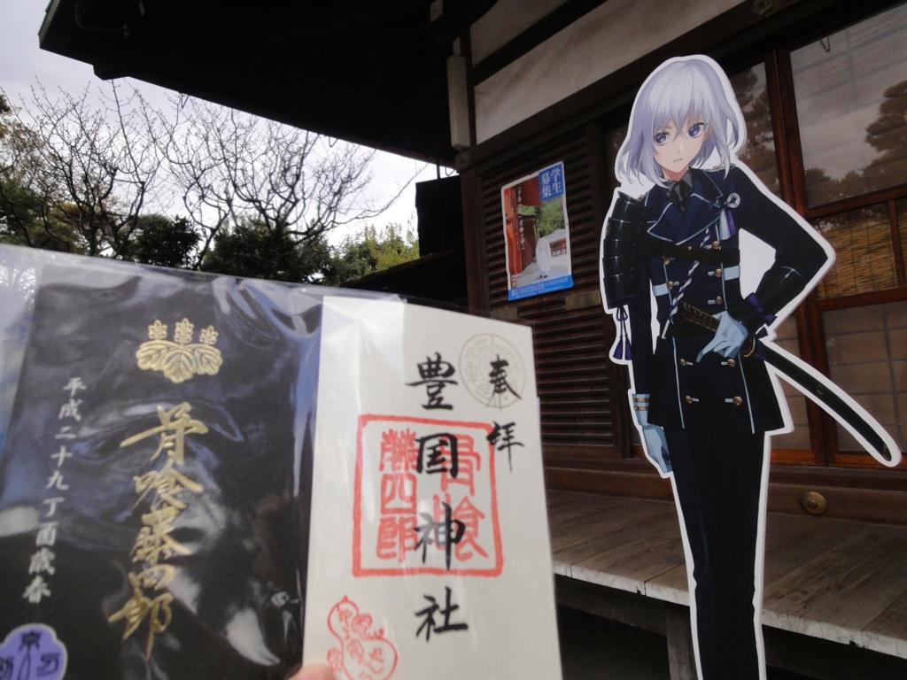f:id:yumimi-kyoto:20170309104158j:plain