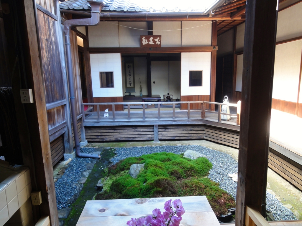 f:id:yumimi-kyoto:20170310134522j:plain
