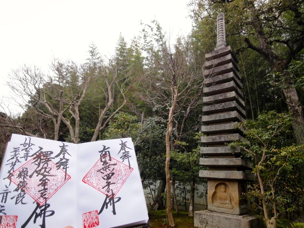 f:id:yumimi-kyoto:20170310154142j:plain